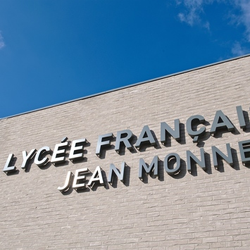 Lycee-Francais-Maternelle-2017