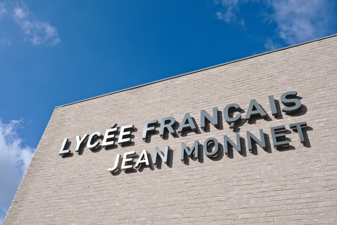 89-Lycee-Francais-Maternelle-2017